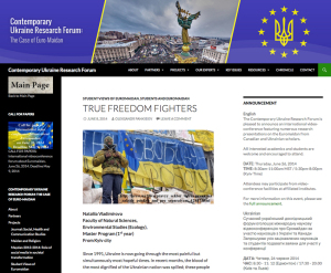 Web Developer, Contemporary Ukraine Research Forum